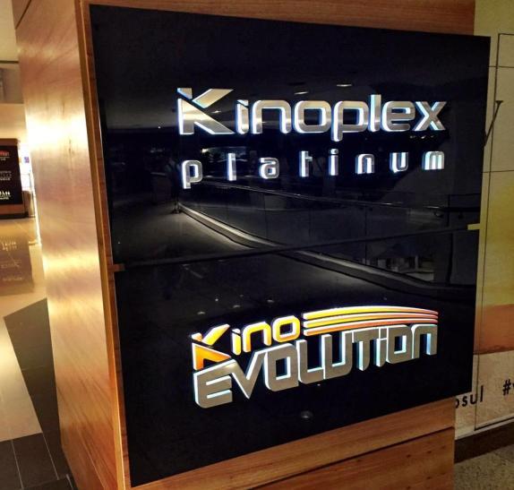 kinoplex_premium_3